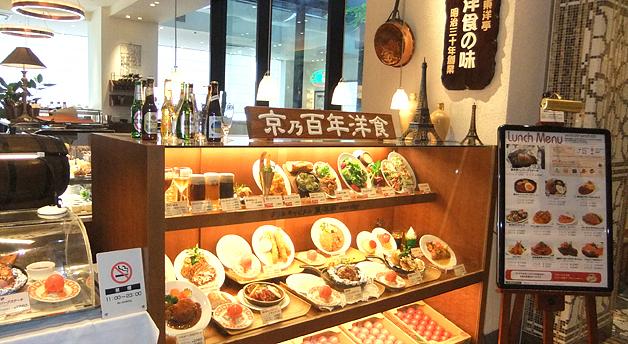 グリル キャピタル東洋亭 なんば店>